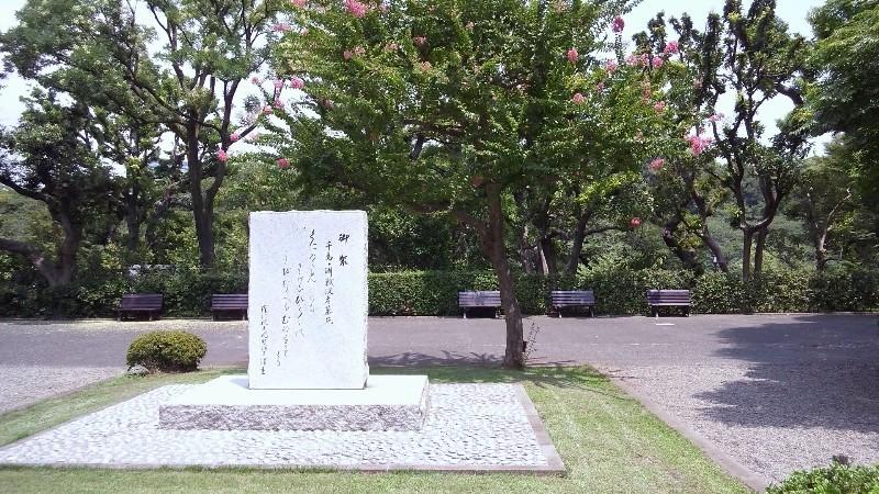 千鳥ケ淵戦没者墓苑-1.jpg