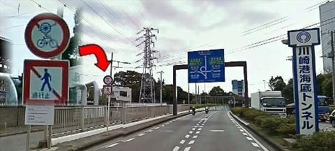 川崎トンネル.jpg