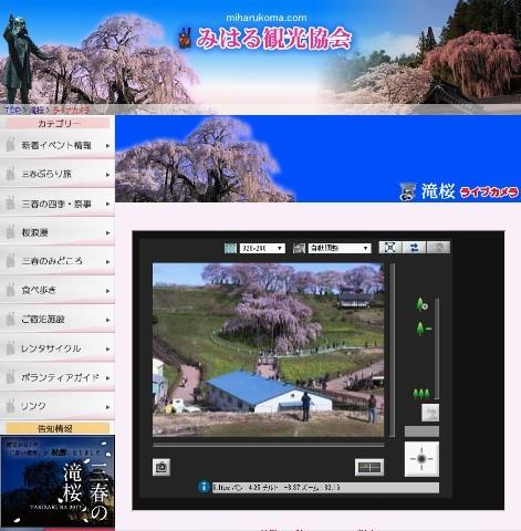 SnapCrab_NoName_2015-4-15_8-44-37_No-00 Web 表示用 (中).jpg